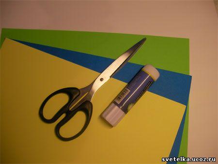 поделки - аппликации из цветной бумаги.